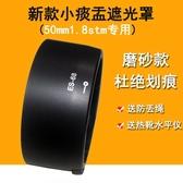 相機EF 50mm f/1.8 STM鏡頭罩 新小痰盂ES-68遮光罩 萬寶屋