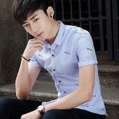 短袖條紋襯衫 男夏季韓版修身條紋印花潮流襯衣《印象精品》t426