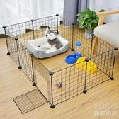 寵物圍欄貓柵欄室內狗狗擋板兔子隔離護欄家用自由組合 『洛小仙女鞋』YJT