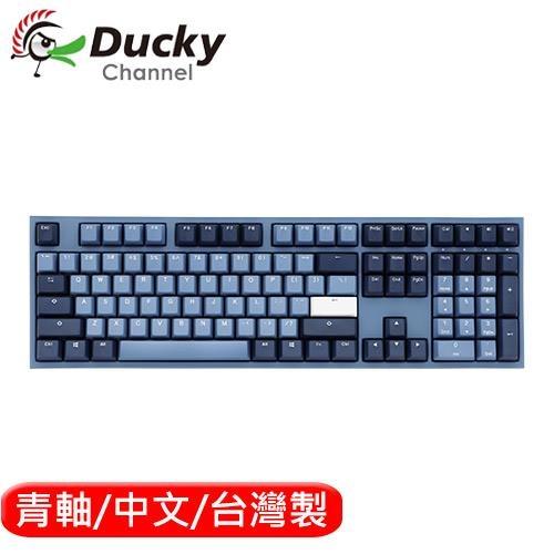 Ducky ONE2 Skyline天際線 機械鍵盤 青軸中文