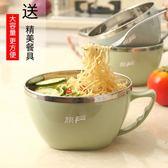 304不銹鋼泡面碗帶蓋宿舍方便面碗家用吃飯碗學生便當盒碗筷套裝