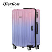Flexflow 夢幻色票 29吋 智能測重防爆拉鍊旅行箱 里昂系列 29吋行李箱 【官方直營】
