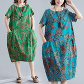 棉綢愛心印花雙口袋顯瘦洋裝-中大尺碼 獨具衣格 J3041