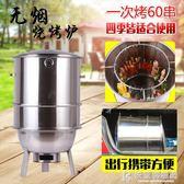 燒烤架不銹鋼吊爐商家用5人以上烤串爐戶外木炭燒烤爐電燜烤肉爐 igo快意購物網