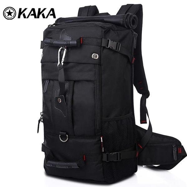 伊人閣 男士後背包戶外運動登山包男輕便旅游旅行包多功能背包大容量書包
