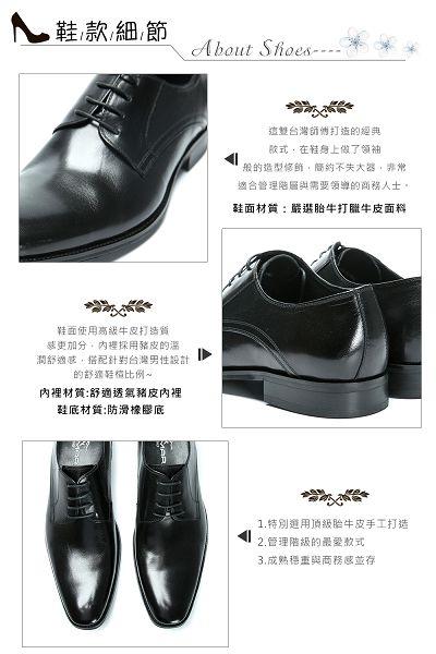 CUMAR 歐風品味 時尚綁帶牛皮皮鞋-黑色