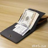 手工男士薄款錢包 牛皮超薄零錢包簡約 迷你短款皮夾橫款小錢包 「潔思米」
