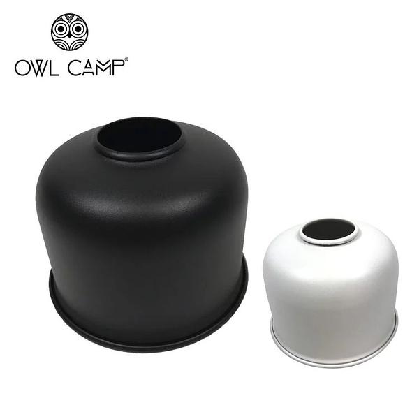 丹大戶外【OWL CAMP】鐵製瓦斯罐套 PTV-1B黑、PTV-2B白 露營│登山│瓦斯燈