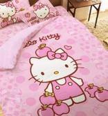 LUST寢具 【Hello Kitty 粉紅蘋果】雙人薄被套6X7尺、日本卡通授權、台灣製