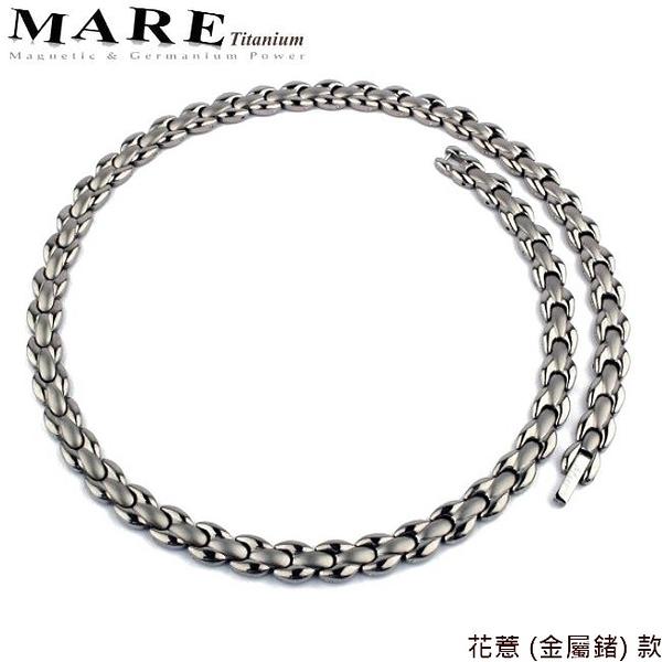 【MARE-純鈦項鍊】系列:花薏 (金屬鍺) 款