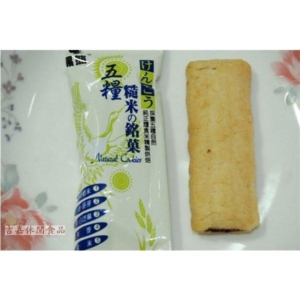 【吉嘉食品】黑熊 五糧糙米銘果/糙米銘菓 300公克,奶蛋素[#300]{3044-6}