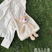 夏天小熊包包新款潮網紅時尚帆布包女單肩腋下包百搭手提女包 錢夫人小鋪