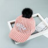 女童帽子秋冬公主韓版百搭時尚兒童鴨舌帽男童棒球帽潮流小孩帽子
