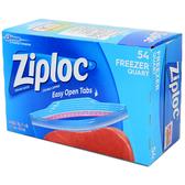 美國【Ziploc】密保諾冷凍保鮮袋雙層夾鏈 54入/盒