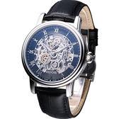 EPOS 雙面鏤空雕花 自動機械錶 3390.155.20.25.25FB 黑