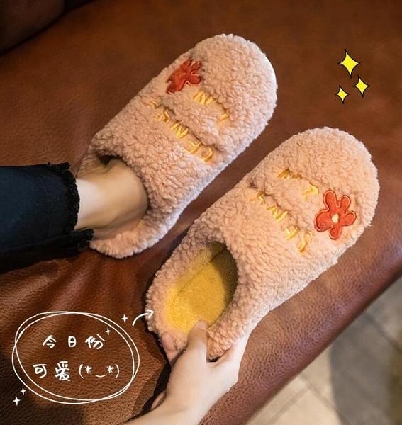 棉拖鞋女可愛居家冬天