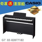 【卡西歐CASIO官方旗艦店】數位鋼琴PX-870BK黑色(送清潔組)