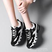 春季運動鞋女2018新款黑白熊貓鞋韓版原宿百搭學生休閒氣墊跑步鞋 依凡卡時尚