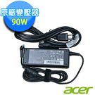 【Acer】原廠 90W 原廠盒裝變壓器 (適用全系列有獨顯機型)