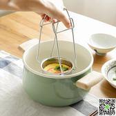 廚房不銹鋼夾碗器防燙防滑多功能碗碟提盤工具創意隔熱夾igo 摩可美家