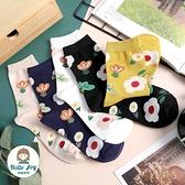 【正韓直送】韓國襪子 簡約橘配白小花中筒襪 長襪 女襪 生日禮物 韓妞必備 哈囉喬伊 A216
