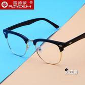 (百貨週年慶)鏡架新品眼鏡架男正韓潮半框平光鏡架女防輻射眼鏡大框復古眼睛框