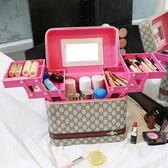 多功能化妝包大容量女便攜韓國化妝品收納盒層小號網紅簡約箱手提 生活樂事館
