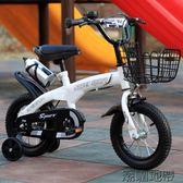 兒童腳踏車男孩女寶寶童車腳踏「潮咖地帶」