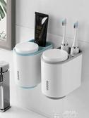 牙刷架 牙刷置物架壁掛刷牙杯掛墻式衛生間放置漱口杯電動牙缸套裝免打孔 夏季上新