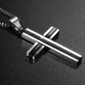 日韓版鈦鋼十字架吊墜男 個性時尚掛墜簡約潮人男士項錬 魔方數碼館