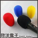 仙樂牌-麥克風海綿套 厚版(五種顏色)隨...