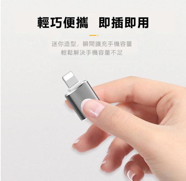 蘋果Apple iPhone / iPad OTG轉接頭轉接器 蘋果轉接