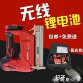 釘木工具充電鋰電無繩電動氣釘槍兩用射釘槍F30 422 1022 直釘木工工具YXS 優家小鋪