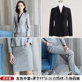 白領職業裝女時尚修身氣質西裝套裝女秋冬正裝西服工作服