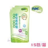 nac nac - 抗敏無添加洗衣精補充包 1000ml -15包/箱