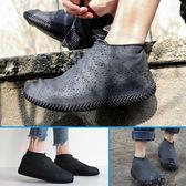 日本進口Kateva矽膠輕量防水鞋套M型號。日貨 (JP90021)