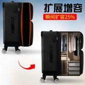 牛津布拉桿箱行李箱男女學生密碼箱萬向輪旅行箱帆布20寸