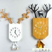 掛鐘 北歐裝飾鹿掛鐘個性創意藝術木鐘