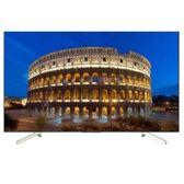 SONY 55型4K高畫質數位液晶電視 KD-55X7500F