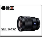 ★相機王★Sony FE 16-35mm F4 ZA OSS〔SEL1635Z〕平行輸入