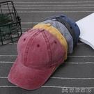 鴨舌帽 水洗棒球帽新款鴨舌帽秋戶外時尚潮人牛仔帽秋季帽子男