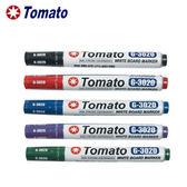 68折【12支量販】萬事捷 Tomato G-3020 無毒白板筆