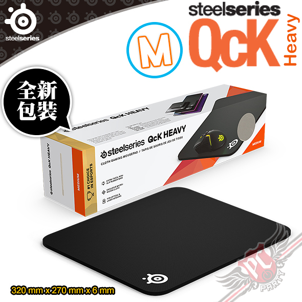[ PC PART ] 賽睿 SteelSeries QCK HEAVY M 布面滑鼠墊