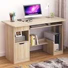 電腦桌 簡易桌子電腦桌電腦臺式桌家用簡約...