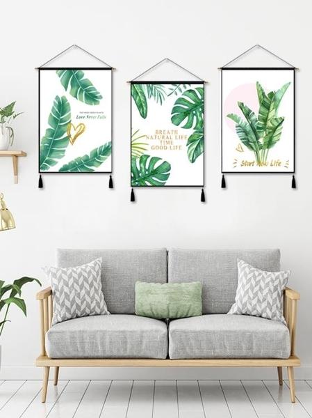 綠植花卉裝飾畫背景布ins掛布北歐客廳沙發背景牆掛毯三聯掛畫 小明同學