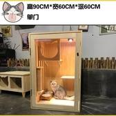 貓籠 貓咪別墅貓別墅實木貓房子貓柜貓籠子豪華雙層三層貓窩貓爬架貓家