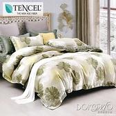 DOKOMO朵可•茉《月葉花招》100%高級純天絲-雙人特大(6*7尺)四件式兩用被床包組