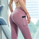 瑜伽服健身褲女高腰提臀緊身收腹蜜桃速幹跑步運動套裝夏薄款外穿 【端午節特惠】