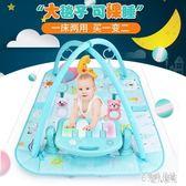 腳踏鋼琴健身架嬰兒0-1歲寶寶早教玩具男孩女孩游戲墊爬行器新生 DJ8005【宅男時代城】