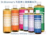 Dr. Bronner's 布朗博士 潔顏露系列 32oz/946ml 溫和嬰兒 柑橘 美國進口【彤彤小舖】